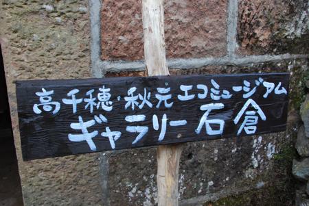akieko_11.jpg