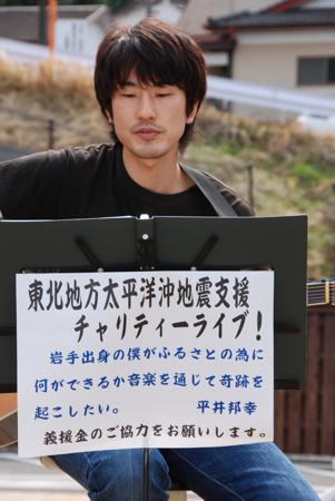 hirai_4.jpg