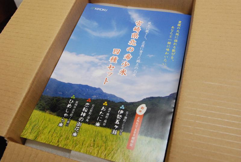 kisyoumai_05.jpg