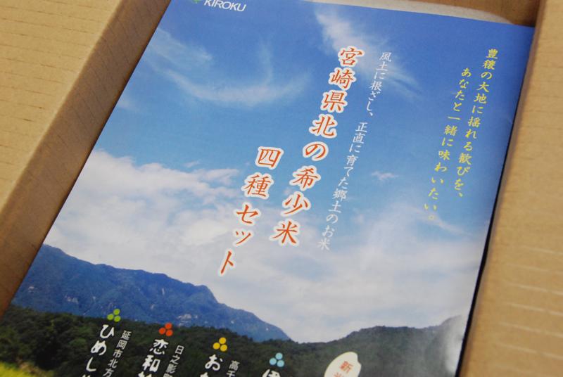 kisyoumai_06.jpg